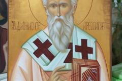 Икона Свети Дионисије Ареопагит