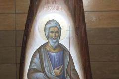 Икона Свети Андреј Првозвани